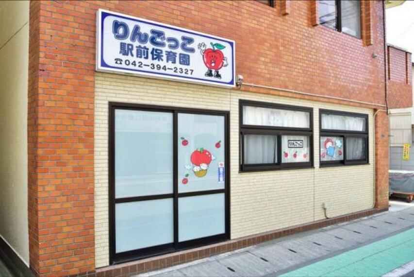 幼稚園・保育園 りんごっこ久米川駅前保育園