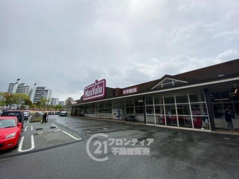 スーパー マックスバリュ 北神星和台店