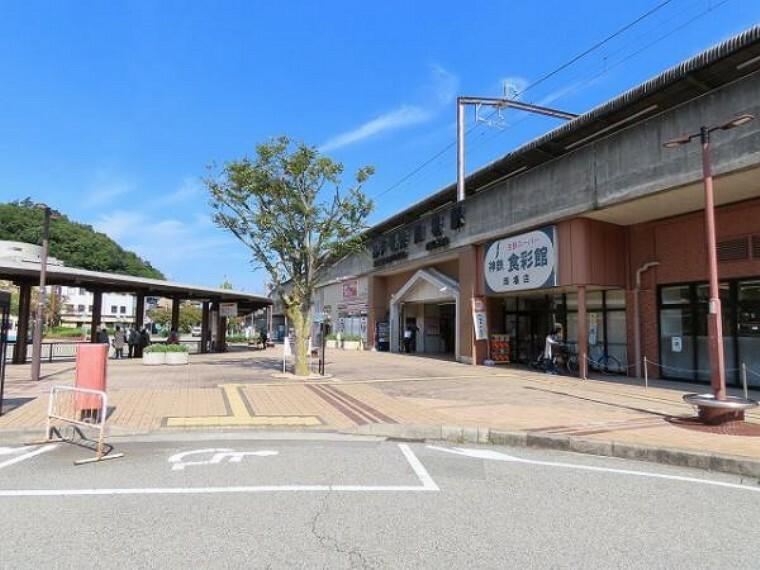 神戸電鉄三田線「岡場駅」までバスをご利用いただけます