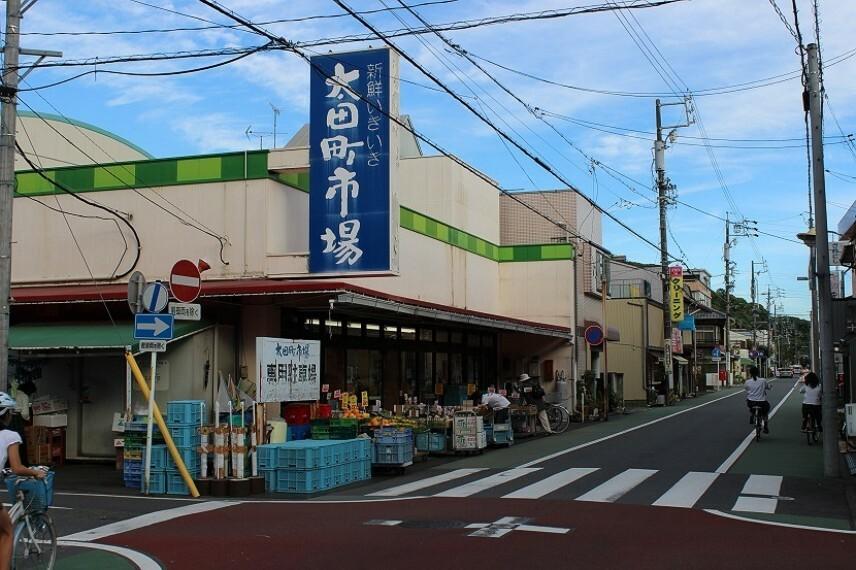 スーパー 太田町市場