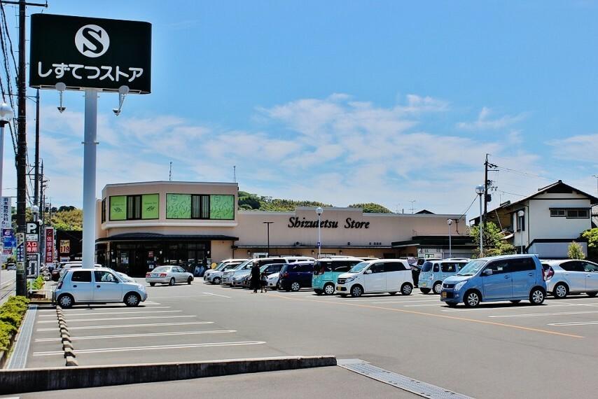 スーパー しずてつストア千代田店