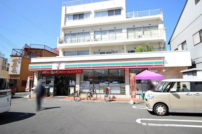 コンビニ セブンイレブン横内店
