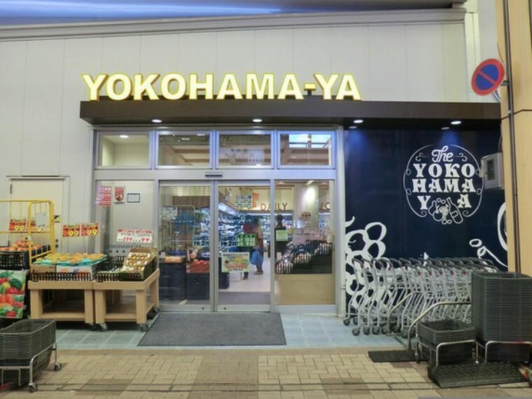 スーパー 横濱屋弘明寺店 営業時間 10:00~21:00