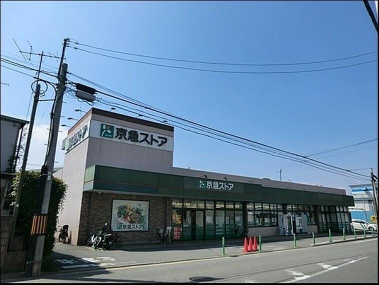 スーパー 京急ストア磯子岡村店 営業時間:10時~22時(日は9時開店)提携駐車場32台、60分無料 3000円以上で90分無料