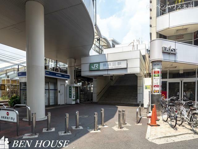 南武線「鹿島田」駅 距離960m