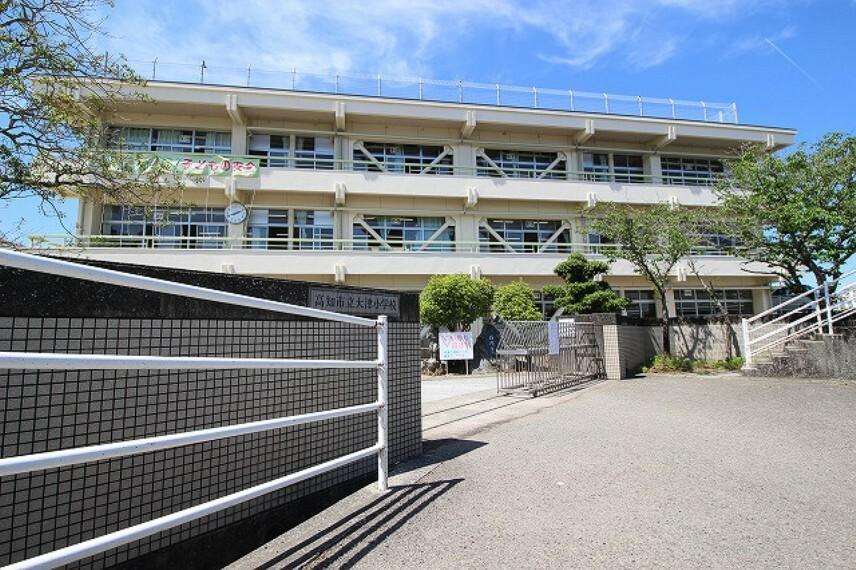 小学校 【小学校】大津小学校まで566m