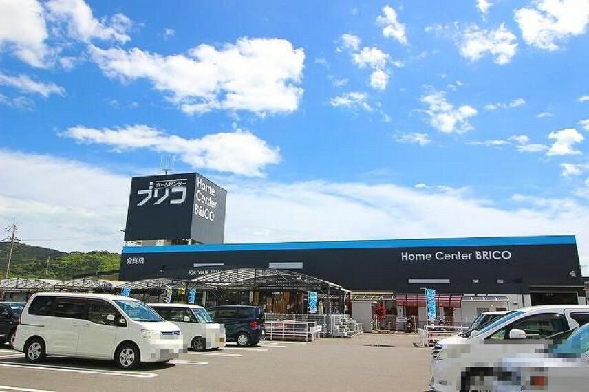 ホームセンター 【ホームセンター】ホームセンターブリコ 介良店まで1078m