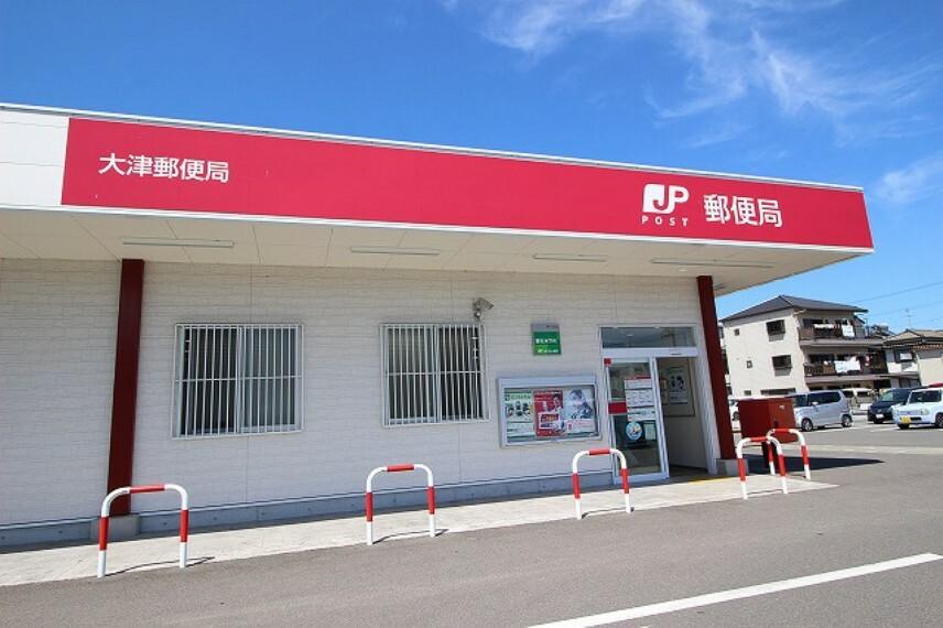 郵便局 【郵便局】大津郵便局まで886m