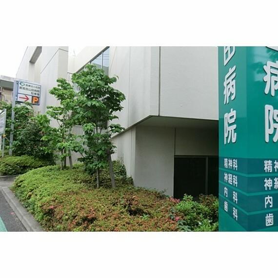 病院 山田病院