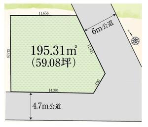 ソシアガーデン 越谷市北越谷1丁目 建築条件付き売地