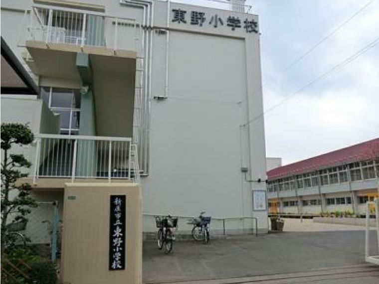 小学校 東野小学校学区 ちょっと距離はありますが、お友達と話しながら帰ればあっという間かも