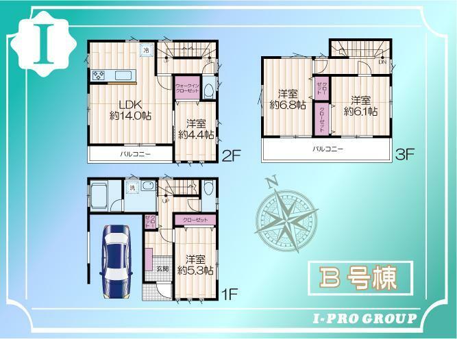 間取り図 こちらB号棟 リビング横に個別に部屋があるのでリモートワーク部屋やお客様用のお部屋にもピッタリ