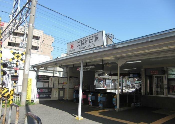 武蔵新田駅(東急多摩川線) 徒歩9分。