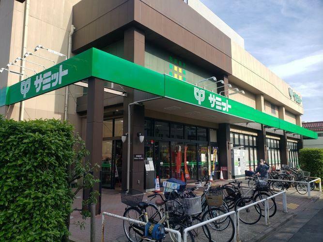 スーパー サミットストア池上8丁目店 徒歩1分。