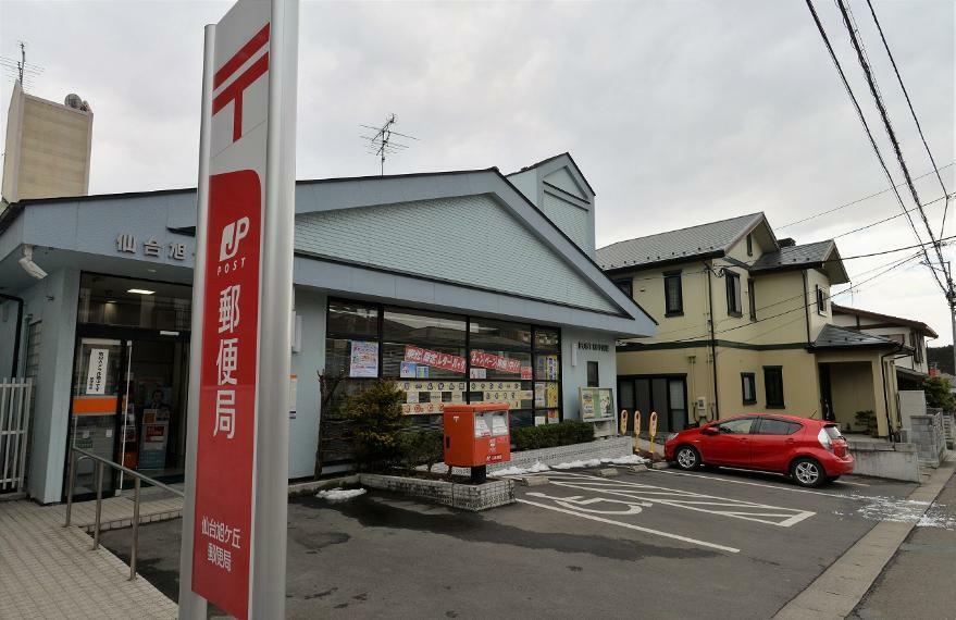 郵便局 仙台旭ケ丘郵便局