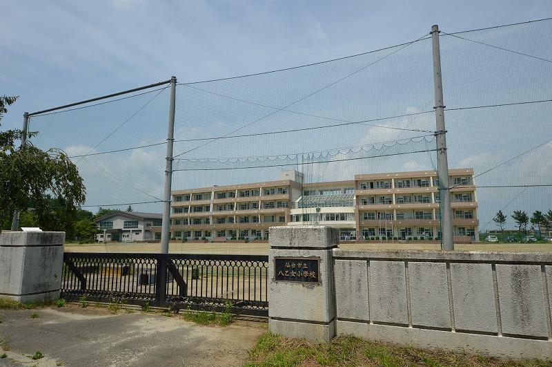 小学校 仙台市立八乙女小学校
