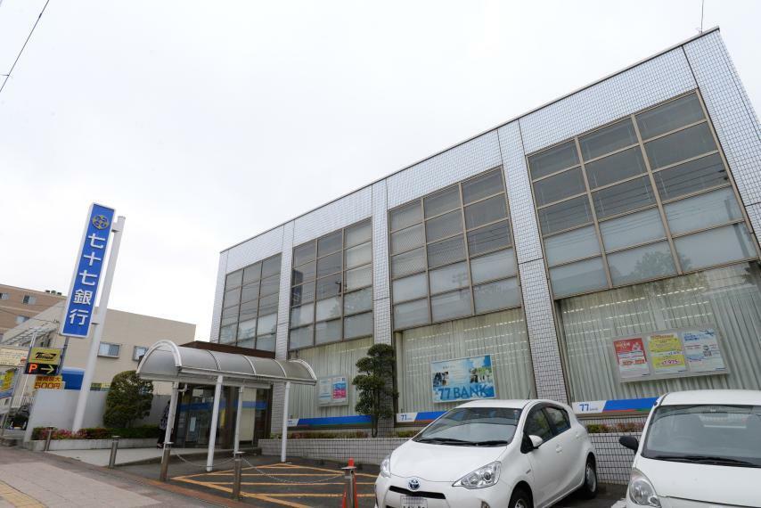 銀行 七十七銀行旭ケ丘支店