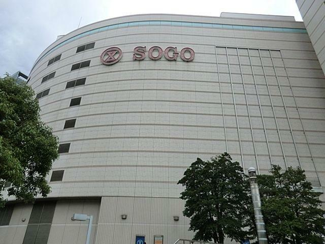 ショッピングセンター そごう横浜店 徒歩14分。