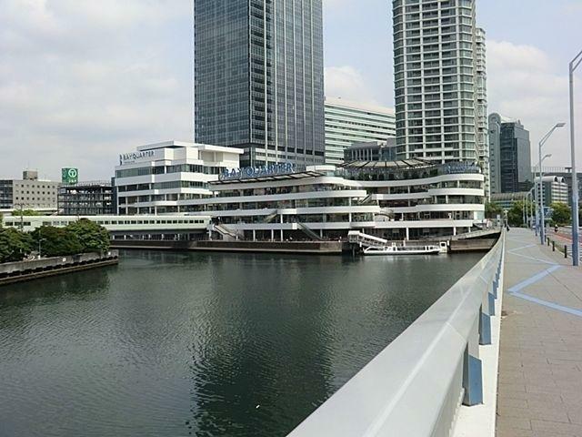 ショッピングセンター 横浜ベイクォーター 徒歩15分。