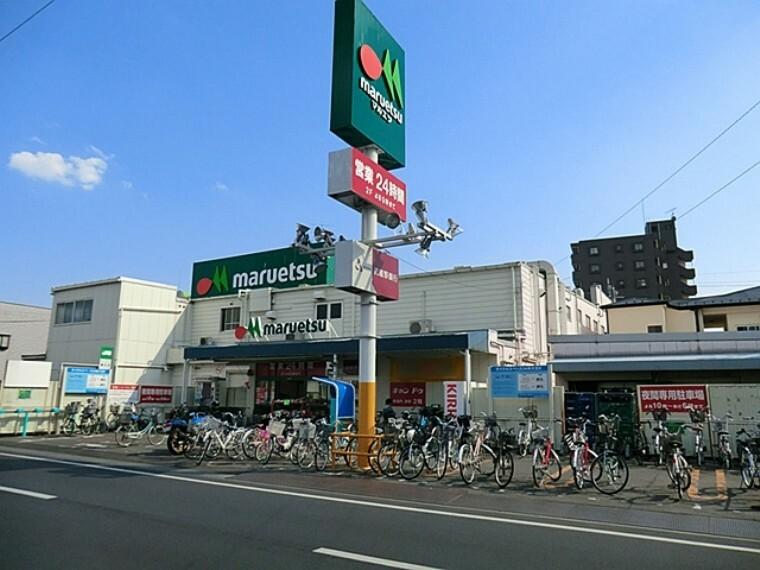 スーパー マルエツ東大宮店