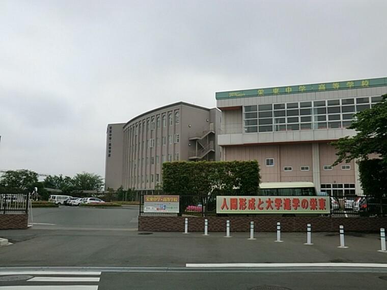 中学校 栄東中学校