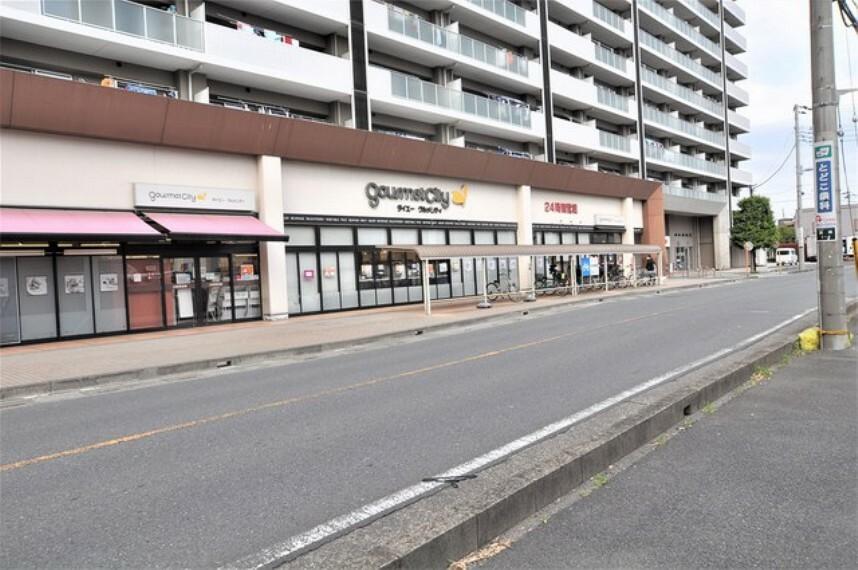 現況写真 マンション内に併設されている24時間営業スーパーマーケット「グルメシティ」