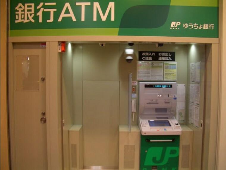 銀行 【銀行】ゆうちょ銀行本店新宿クイントビル内出張所まで468m