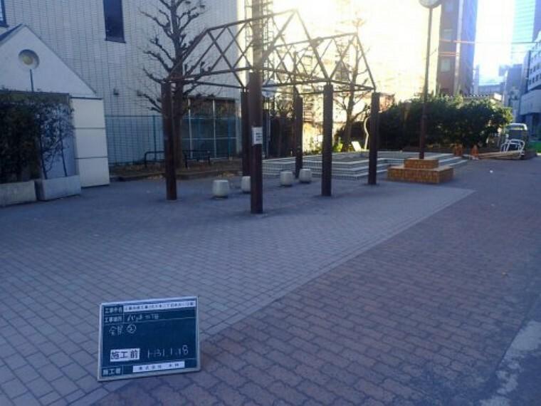 公園 【公園】渋谷区立代々木二丁目あおい公園まで634m