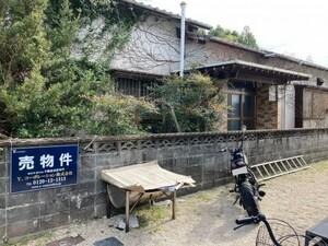 大牟田市大字岩本