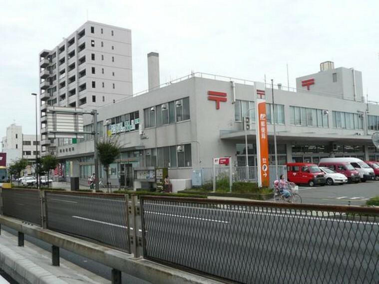 郵便局 【郵便局】厚木郵便局まで695m