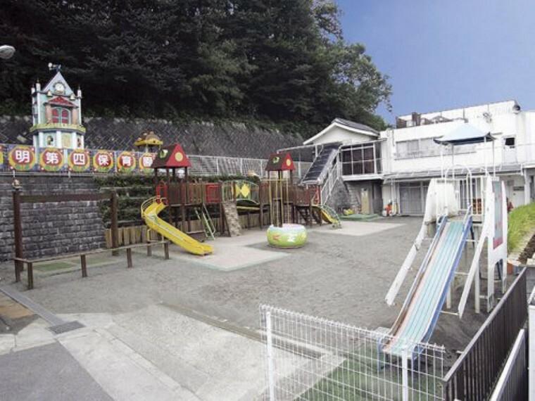 幼稚園・保育園 【保育園】光明第四保育園まで420m