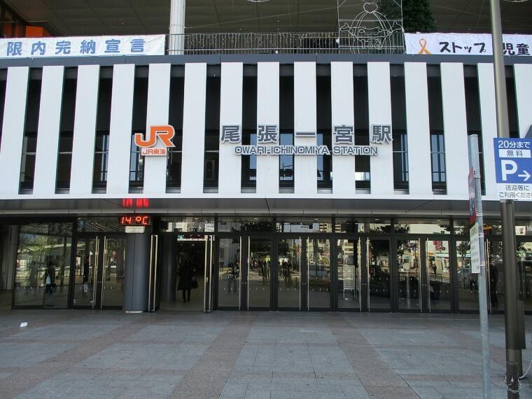 JR東海道本線尾張一宮駅