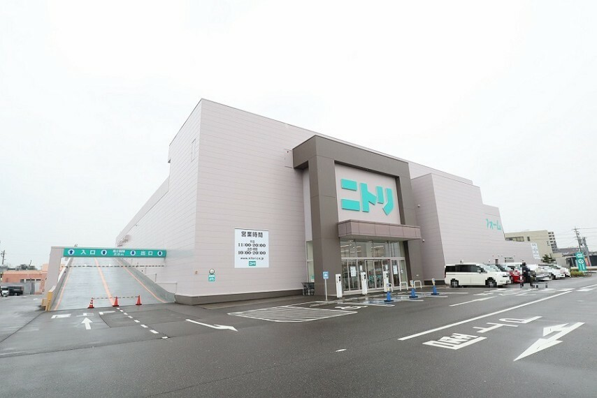 ホームセンター ニトリ 一宮店