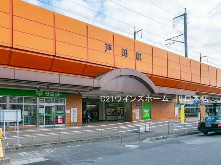 戸田駅(JR 埼京線)