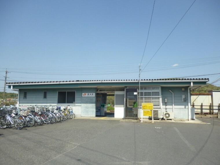 根本駅(JR 太多線)
