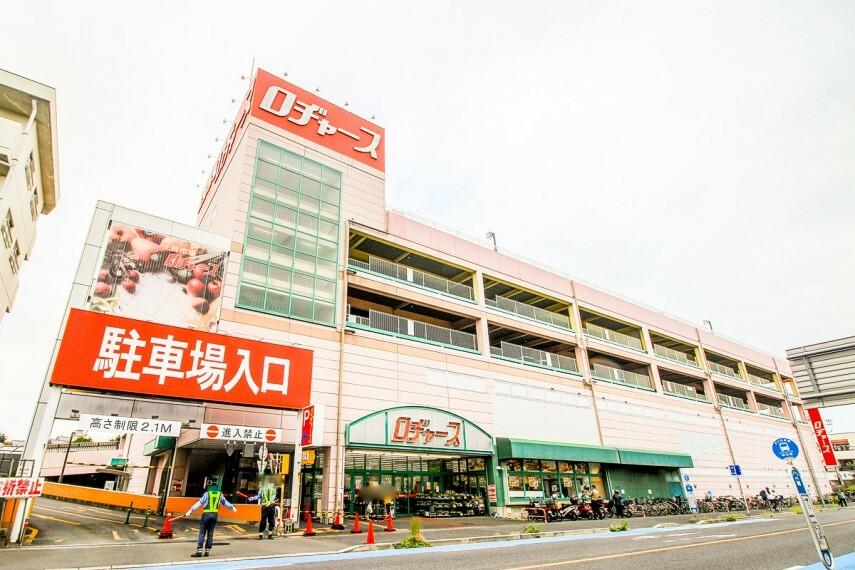 ホームセンター ロヂャース 大成店