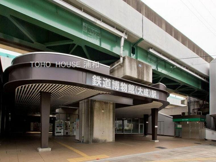埼玉新都市交通伊奈線「鉄道博物館」駅