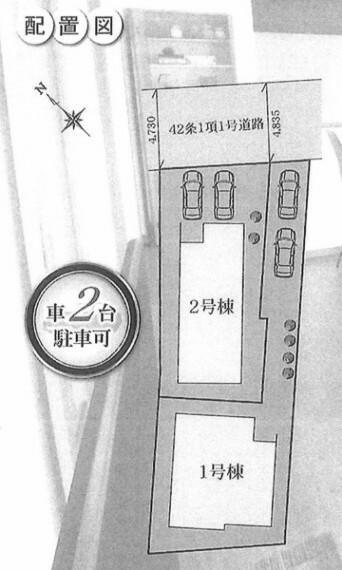 間取り図・図面 カースペース