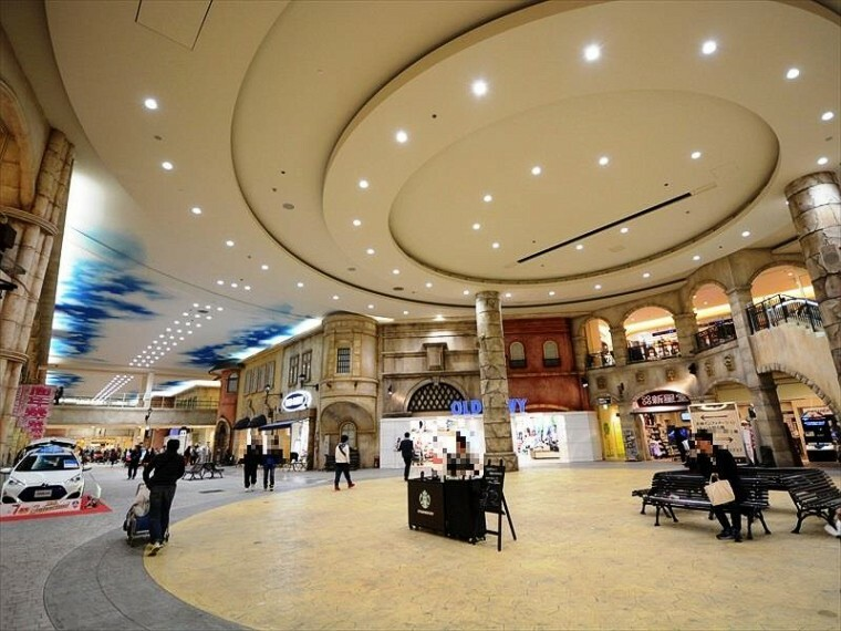 ショッピングセンター トレッサ横浜(約200もの専門店が集まる首都圏初のオートモール複合施設。)