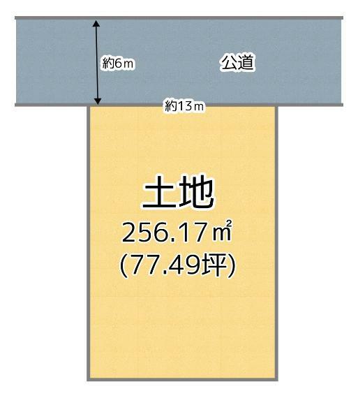 土地図面 建築条件はありません! お好きなハウスメーカーでの建築が可能です。