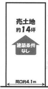 京都市北区紫野上野町