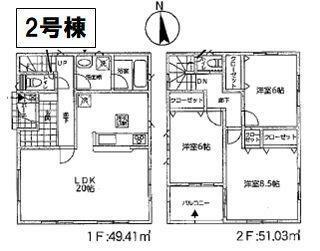 株式会社日進ホーム