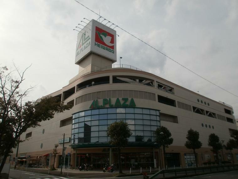 スーパー アル・プラザ近江八幡店 滋賀県近江八幡市桜宮町202-1