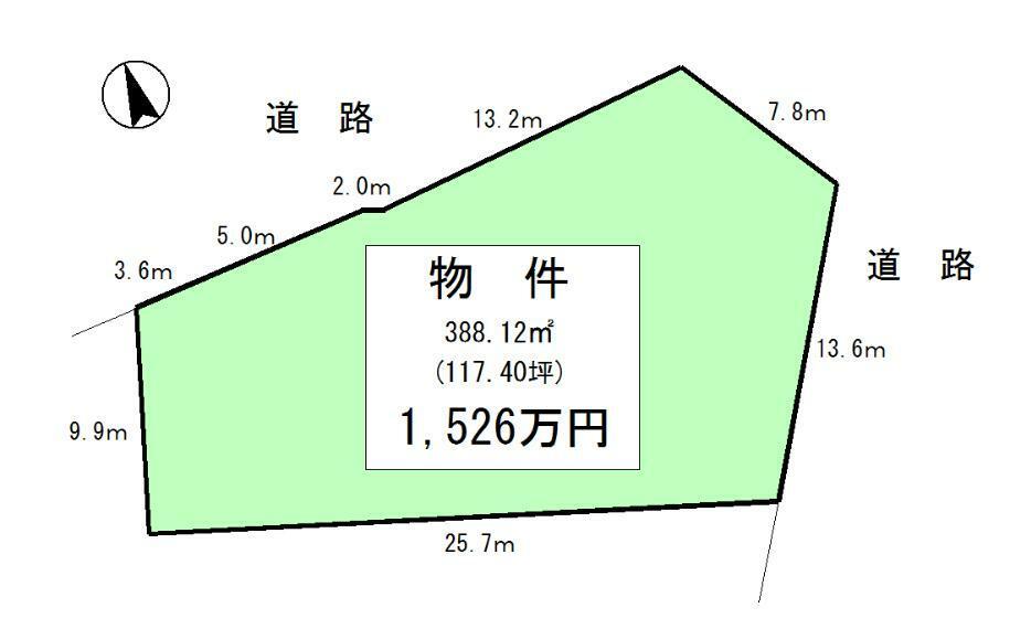 土地図面 実測:388.12平米(117.4坪)