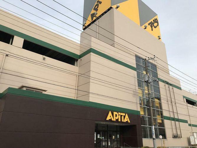 ショッピングセンター アピタ君津店 徒歩17分。