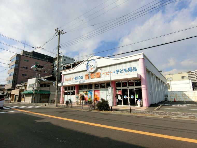 ショッピングセンター 西松屋杭全店