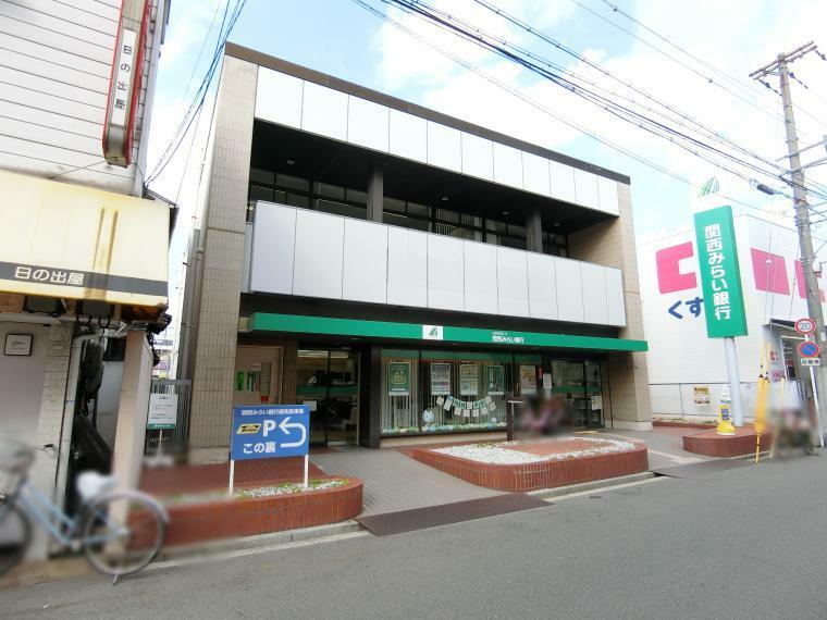 銀行 関西みらい銀行今川支店