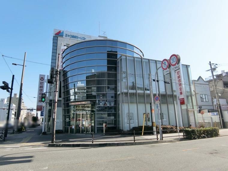 銀行 尼崎信用金庫平野支店