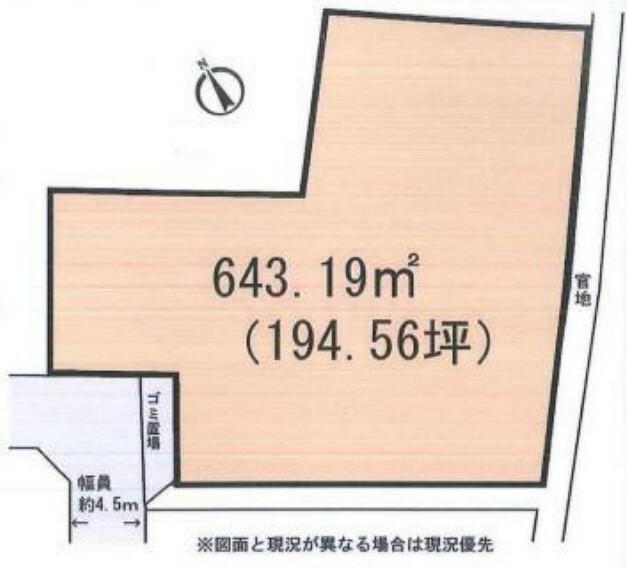 区画図 開発分譲地及び隣接地につき陽当たり良好