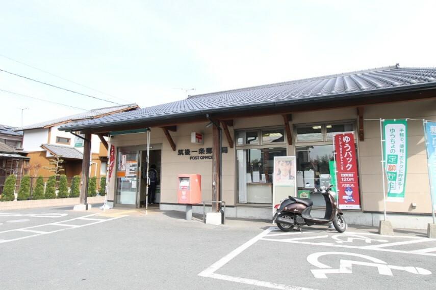 郵便局 筑後一条郵便局